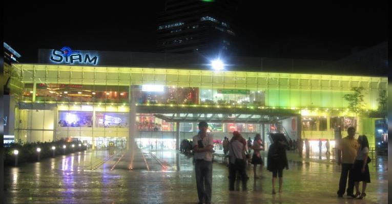 Сиам Центр