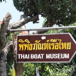 Музей тайских лодок