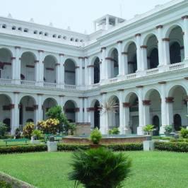 Государственная библиотека