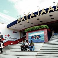 Спортивный комплекс Mayajaal