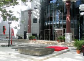 Государственный музей
