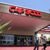 Торговый центр Cap 3000