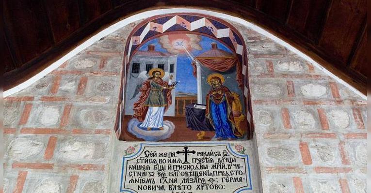 Церковь Святой Троицы в Банско. Болгария