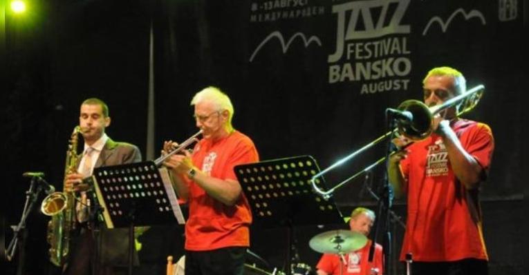 Международный джазовый фестиваль в Банско. Болгария