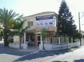 Olympus Palace Restaurant
