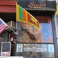 New Sigri Restaurant. Sigiriya, Sri Lanka