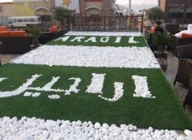 ?Aragil Restaurant & Cafe?