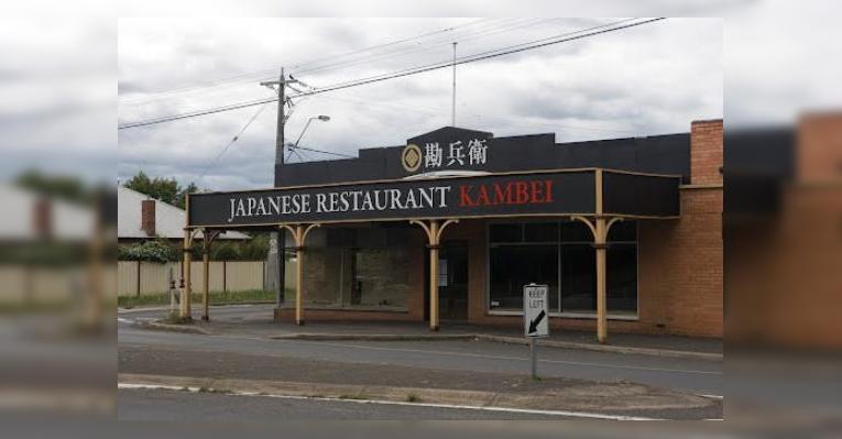 Снимок japanese restaurant kambei, Балларат