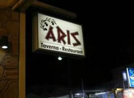 Aris Grill