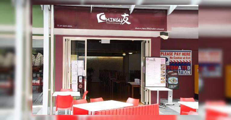 Снимок Chingu Restaurant, Брисбен