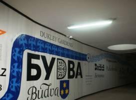 Тоннель, соединяющий Бечичи и Будву