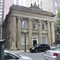 Argus Corporation Building