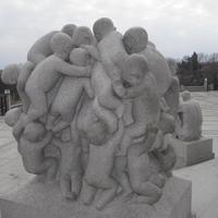 Музей Вигеланд