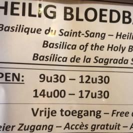 Базилика Святой Крови Христовой