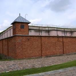 IX форт