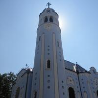 Церковь Святой Елизаветы (Голубая церковь)