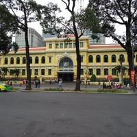 Центральное почтовое отделение