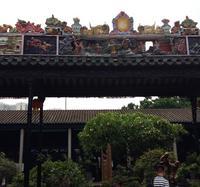 Chen Clan Ancestral Hall-Folk Craft Museum