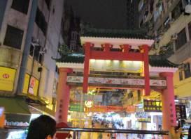 Ночной рынок на Темпл-стрит