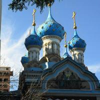 Russian Orthodox Church (Iglesia Apostolica Ortodoxa Rusa)