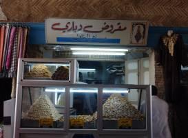 Медина города Кайруан