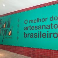 Rio Sul Shopping Center