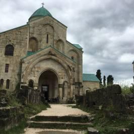 Кафедральный собор Баграти и монастырь Гелати