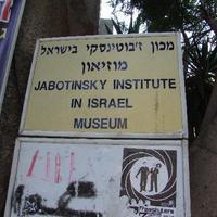 Jabotinsky Museum