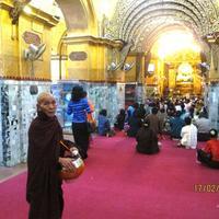 Пагода Махамуди