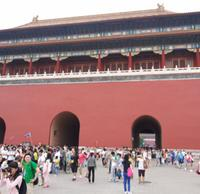 Meridian Gate (Wu Men)