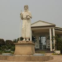 Musée National du Congo (National Museum of Congo)