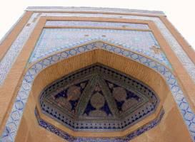 Медресе Алла-Кули-хана