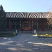 Imperial Summer Palace of Mountain Resort