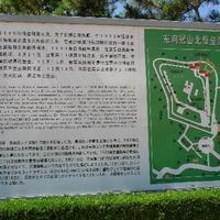 Lushun (Port Arthur)
