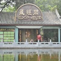 Eight Great Temples (Ba Da Chu Park)