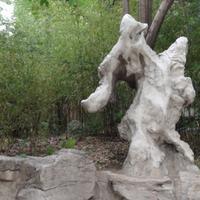Baotu Spring Park