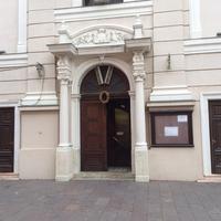 Saborna crkva-Orthodox Church