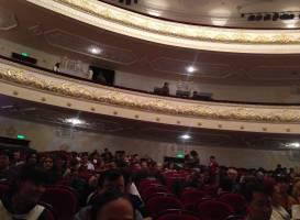 Республиканский театр оперы и балета им. Алишера Навои
