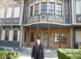 Этнографический музей Пловдива