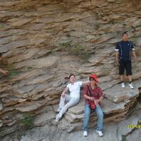 Tao Yuan Xian Valley Natural Scenic Spot