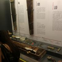 Sam Tung Uk Museum
