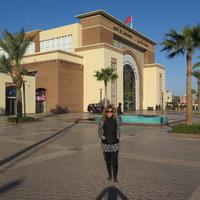 Station Marrakesh