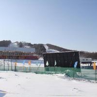 Northeast Asia Ski Center