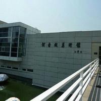 He-Xiangning Art Museum