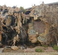 Yancheng Ruins