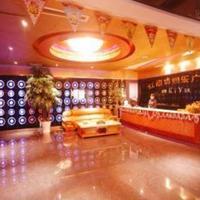 Changzhou Children's Recreation Center