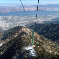 Dali Cang Mountain
