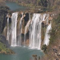 Jiulong Waterfalls