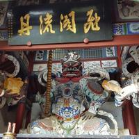 Kunming West Hill (Xishan Forest Park)