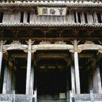 Luo Dongshu Ancestral Hall